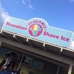 ハワイ旅行記2015 Vol.12 マウイのシェイブアイスなら絶対ここ!!Ululani Shave Ice(ウルラニシェイブアイス)