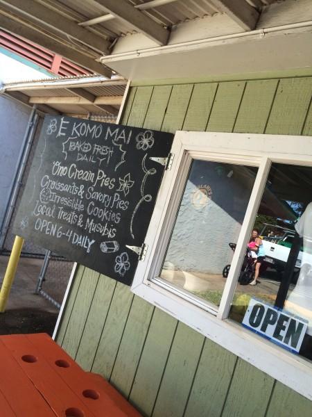 Sugar Beach Bake Shop(シュガービーチ ベイクショップ)の看板