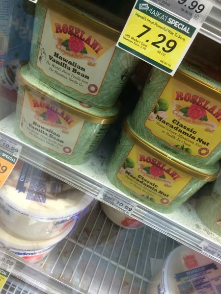 Roselani Ice Cream(ローズラニ・アイスクリーム)