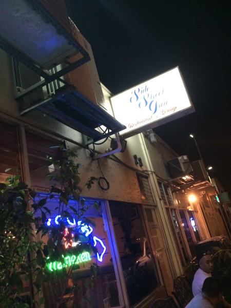 Side Street Inn(サイドストリートイン)外観