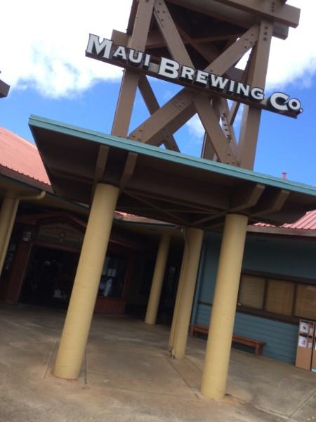 Maui Brewing(マウイブリューイング)外観