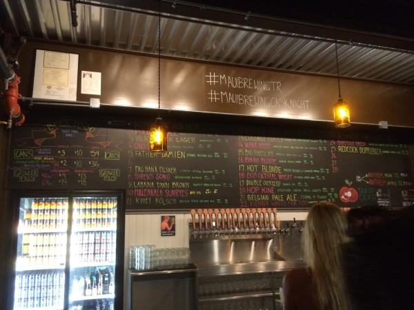 Maui Brewing(マウイブリューイング)のBrewery(ブリューワリー)テイスティングルーム