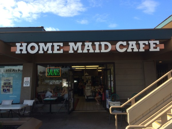 Home Maid Cafe外観