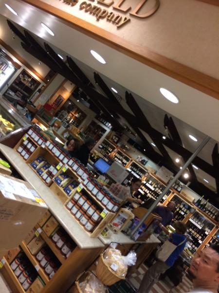 Foodland(フードランド)のワインショップ