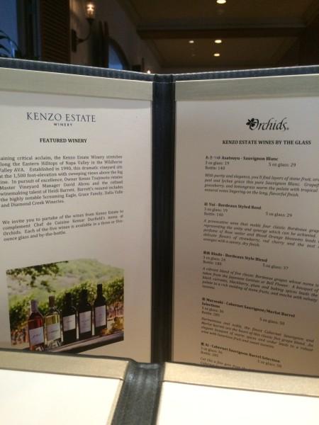 Orchids(オーキッズ)とKenzo Estate(ケンゾーエステイト)