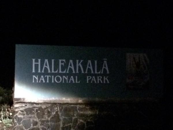 ハレアカラ国立公園のゲート