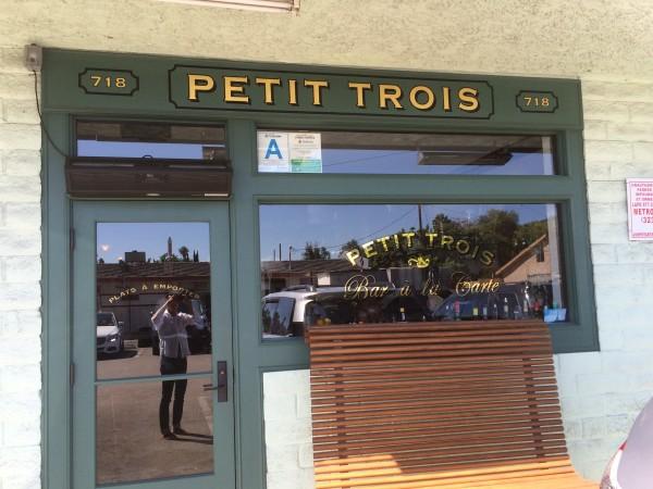 Petit Trois 外観