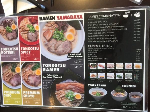 yamadaya (2)