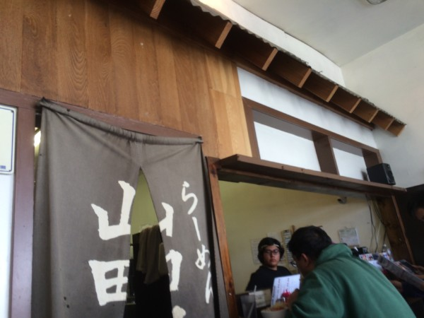 yamadaya (3)