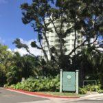 ハワイ旅行記2017 Vol.13 – The Kahala Hotel(ザ・カハラホテル)に到着!