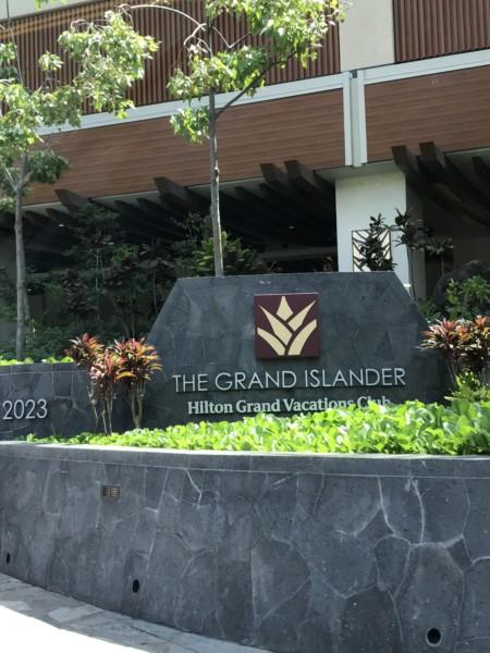 The Grand Islander