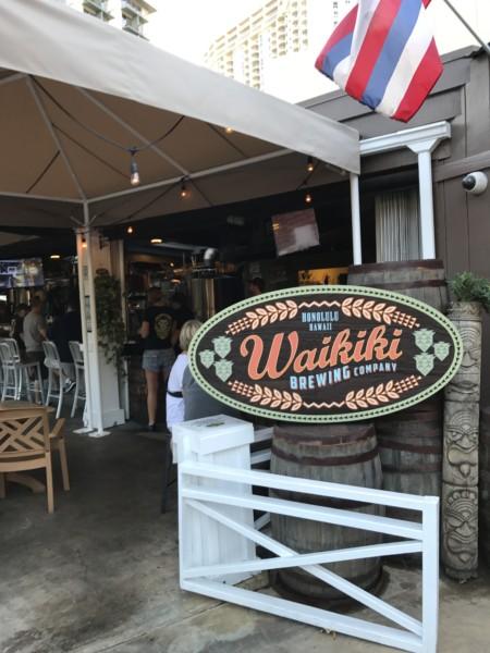 Waikiki Brewing
