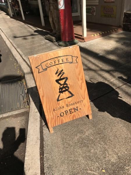 Aloha Roastery