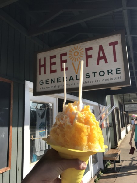 Hee Fat General Store
