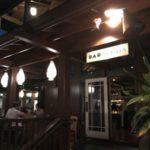 ハワイ旅行記2017-カウアイ編-Vol.10 – ハナレイ・ベイとBar Acudaでディナー