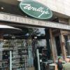 グラスワインが599ドル!?ビバリーヒルズのレストラン付き高級ワインショップ、Wally's Wine &Spiritsはスゴかった!