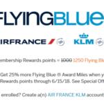 AMEXポイントをエールフランス・KLMに移行で25%ボーナスキャンペーン!